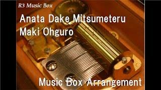 "Anata Dake Mitsumeteru/Maki Ohguro [Music Box] ( Anime""Slam Dunk"" ED)"