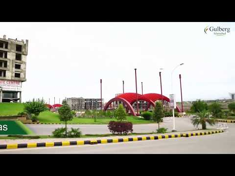 Gulberg Islamabad a Project of Intelligence Bureau Employee's Cooperative Housing Society (IBECHS)