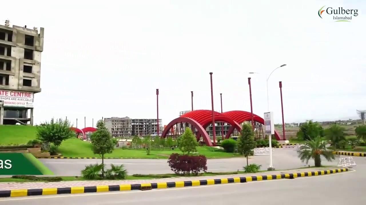 Gulberg islamabad a project of intelligence bureau employees
