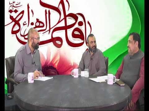 Current Affairs with Asim Naqvi on Velayat TV USA (03/11/2018)