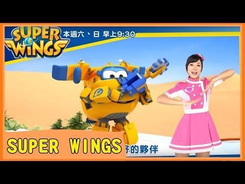 【DK襪子毛巾大王】SUPER WINGS 超級飛俠 蒂蒂DIZZY直板襪 SW-S1102【699免運】