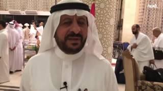 استقبال خاص في مكة لأهالي حجاج شهداء فلسطين..فيديو
