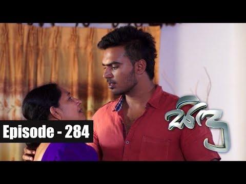 Sidu   Episode 284 07th September 2017
