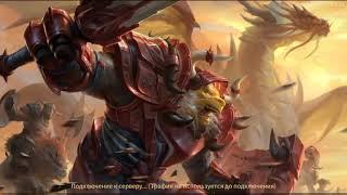 Era of Legends 101xp com, World of Warcraft на телефоні, професії, риболовля, прокачування, підземелля