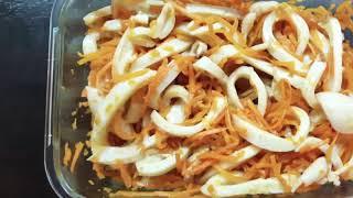 Салат пятиминутка с кальмарами и корейской морковкой