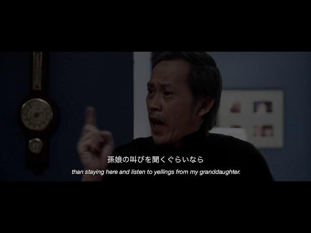映画『ベトナムを懐(おも)う』予告編