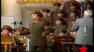 видео: Coro dell'Armata Rossa (На солнечной поляночке - Sulla collina soleggiata)