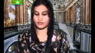 Heaven's Star tv Zabour 19 Bible Reading Sadia Shoukat