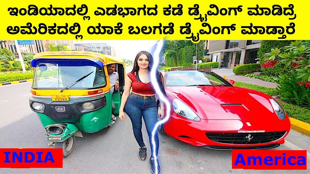 🤔  Most interesting and amazing facts Kannada