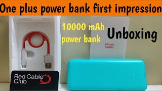 ONE PLUS POWER BANK 10000 mAh UNBOXING AND FIRST IMPRESSION Kattil gaming ||
