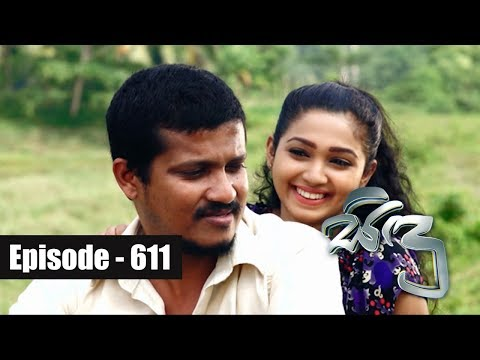 Sidu | Episode 611 10th December 2018