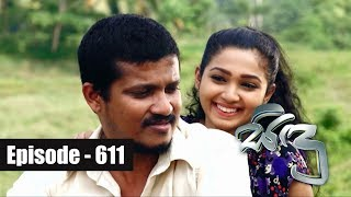 Sidu | Episode 611 10th December 2018 Thumbnail