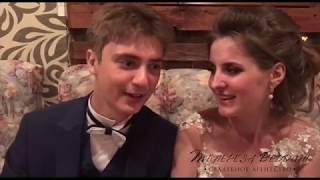 Отзыв о работе свадебного агентства Tenerezza Wedding