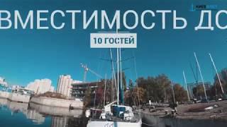 Аренда парусной яхты Австралия в Киеве для прогулки по Днепру (обзор яхты)