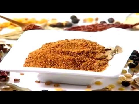 Sambar Masala Powder Recipe By Sanjeev Kapoor | Learn The Secret Of The Perfect Sambar Masala Powder