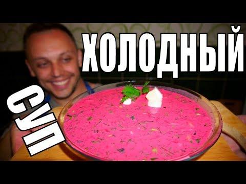 Суп Харчо из баранины — пошаговый рецепт с фото и видео