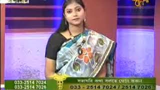 Dr Sayan Roy with Health Time