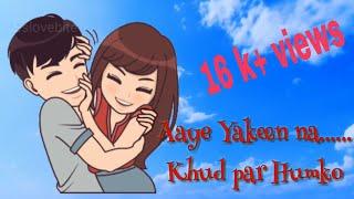 Kho Na DU Mai pake Tumko WhatsApp status romantic status love status