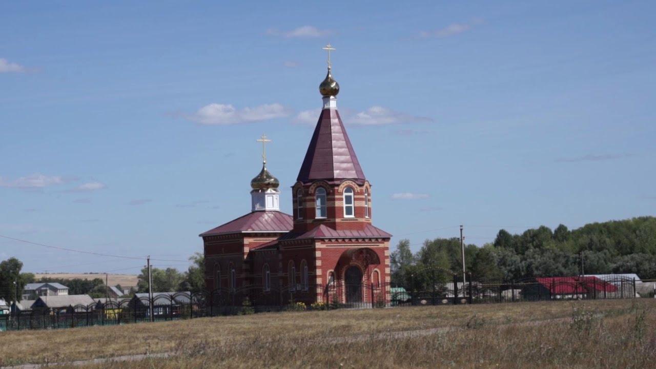 Православное слово. Выпуск №4 (сентябрь 2016 г.)