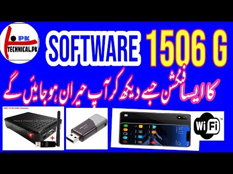 1506g new software 2019 with new option