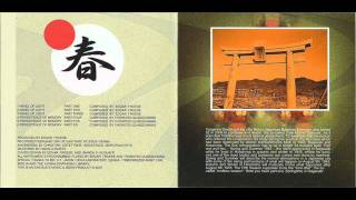 Tangerine Dream - persistence of memory part3 ( springtime in nagasaki)