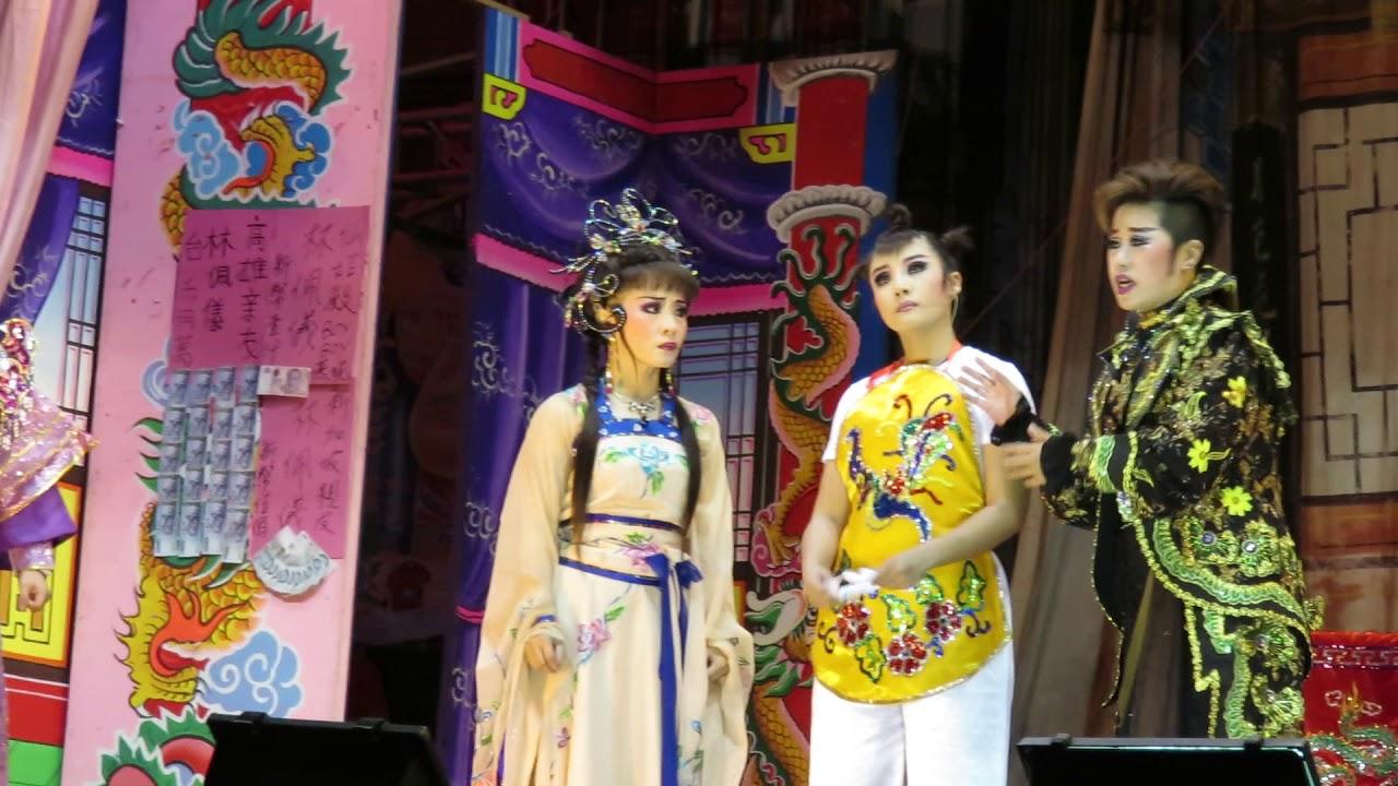 潘毓玲林佩儀何聖惠201406202 參與王泗妹劇團《囝仔尪 》片段10 - YouTube