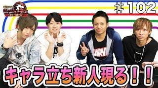 前回の動画はコチラ→https://www.youtube.com/watch?v=YpkCBR2qo4U 【桜...