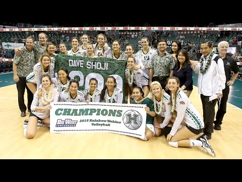 Rainbow Wahine Volleyball 2016 - #14 Hawaii Vs Cal Poly