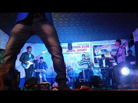 Chahona,sing by, Ajay,band harsh orchestra night sound RITA MIKE SUPPLY nagrakata.