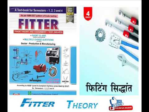 Fitter Trade Theory Book Pdf