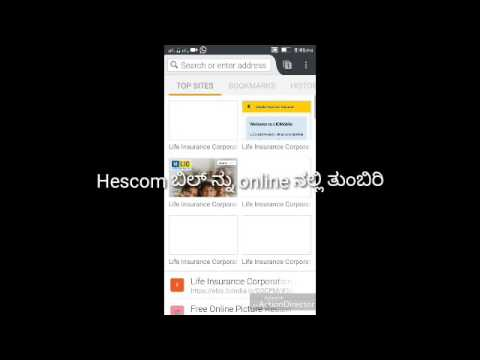 Pay HESCOM Bill Online (pay From Your Home)