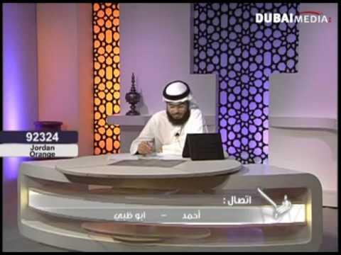 defa03e2d21eb الحلم الغامض الذي امتنع الشيخ وسيم يوسف من تفسيره - YouTube