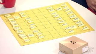 Как играть в сёги? В чём польза японских шахмат для детей? Как появилась эта игра?