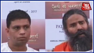 Patanjali Annual Press Conference:  Ramdev's Patanjali Sees A Turnover Of Rs 10,561 Crore In a Year