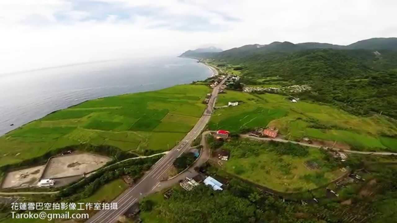 花蓮雪巴空拍影像工作室拍攝-東海岸 2014.6.2 - YouTube