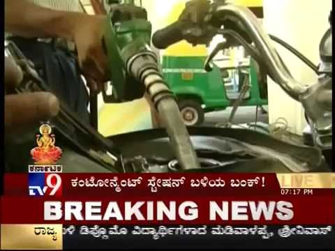 TV9 Sting Ops Fraudulent Bangalore Petrol Bunks Exposed In Petrol Dhoka
