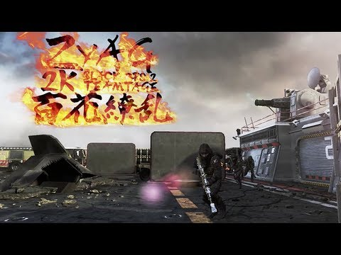 Zyag 2k black ops 2 teamtage by faze slp - 5 4