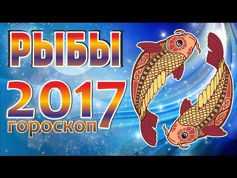 astrologanna - ГОРОСКОП НА СЕГОДНЯ