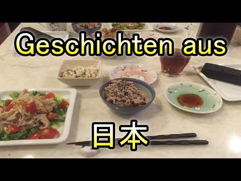 """Geschichten aus Japan #4 - """"Teufel bleib draußen!"""""""