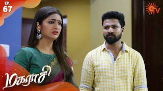 Magarasi - Episode 67 | 7th January 2020 | Sun TV Serial | Tamil Serial