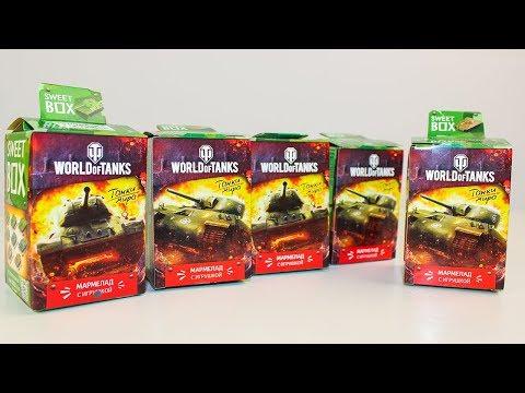 World of Tanks Сюрпризы Мир танков Игрушки Свит Бокс Видео для детей