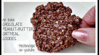 NO BAKE chocolate peanut butter OATMEAL  cookies recipe, (vegan or not)