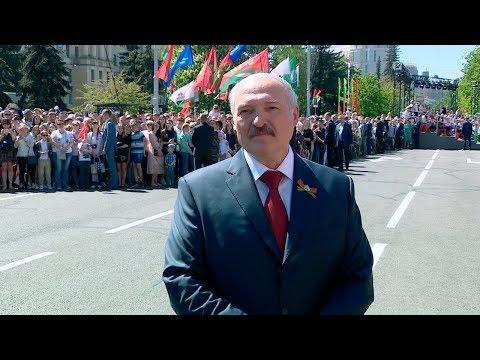 Лукашенко: потерять память о Великой Отечественной войне невозможно при любой власти