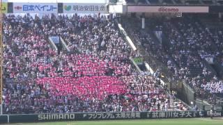 2013-08-23 延岡学園 準優勝おめでとう。そして、感動をありがとう! 20...
