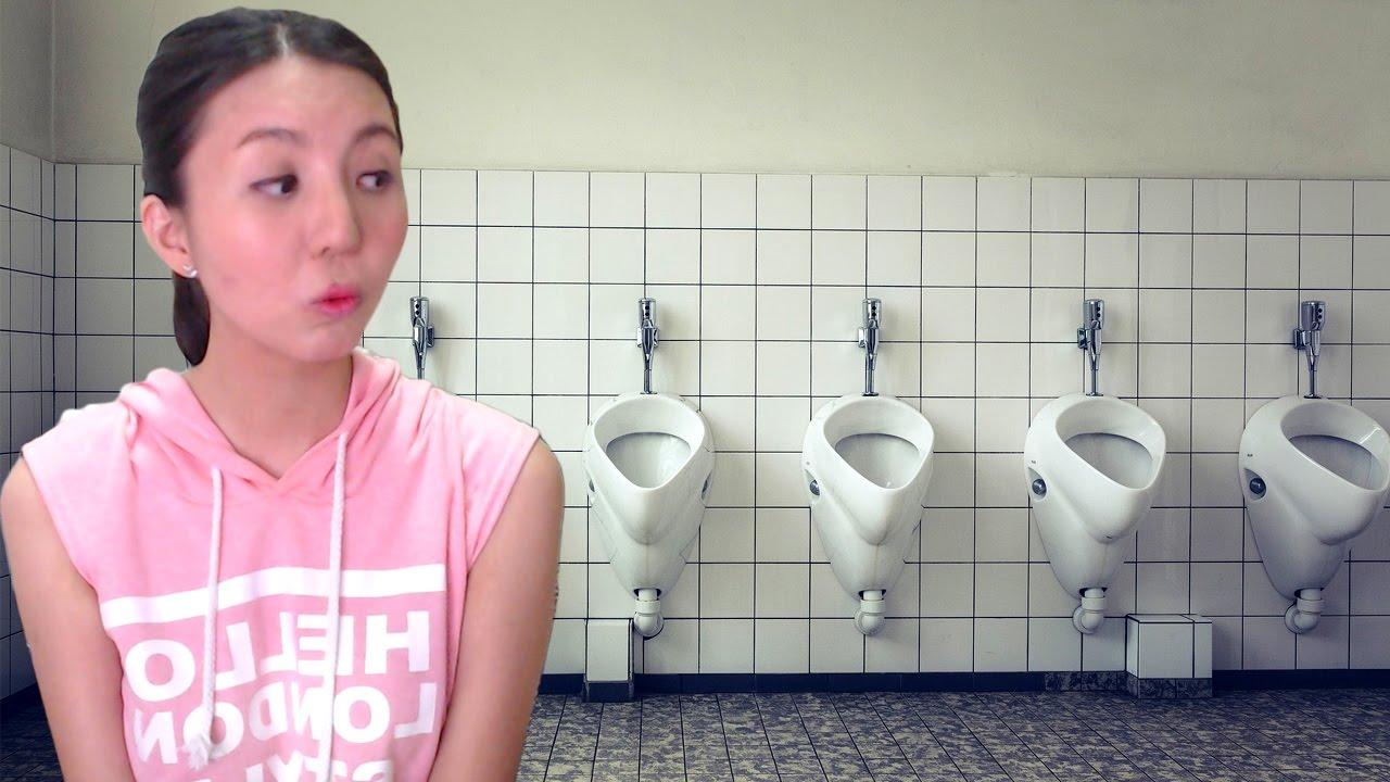 Bathroom Simulator!