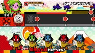 Player:るりっぺ他4人 Camera:AVT-C281J.