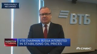Russia's most comfortable oil price is $42 a barrel, VTB president says | Squawk Box Europe