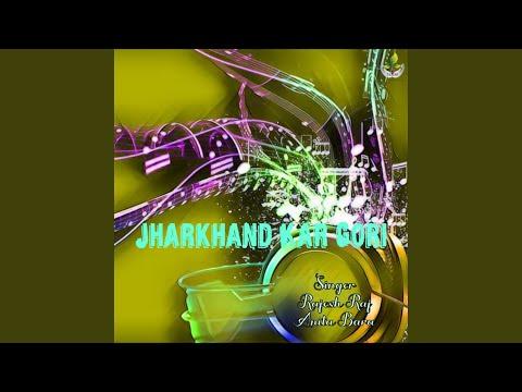 Jharkhand Kar Gori