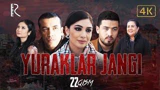 Yuraklar jangi (o'zbek serial) | Юраклар жанги (узбек сериал) 22-qism