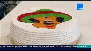 مطبخ 10/10 - الشيف أيمن عفيفي - والشيف رفاعي المصري - طريقة عمل تورتة الرسم
